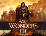 Age of Wonders III (steam key) -- RU