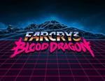 Far Cry 3 Blood Dragon (uplay - key) -- RU