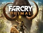 Far Cry Primal (uplay key) -- RU