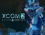 XCOM 2  Alien Hunters (steam key) -- RU