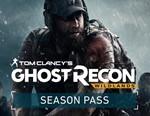Ghost Recon Wildlands Season Pass (uplay) -- RU
