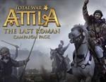 Total War  Attila  The Last Roman  DLC (steam) -- RU