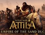 Total War  Attila  Empire of The Sand DLC Steam -- RU