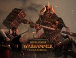 Total War Warhammer Chaos Warriors Race -- Region free