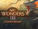 Age of Wonders III Golden Realms (Steam key) -- RU