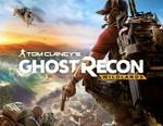 Tom Clancys Ghost Recon Wildlands (uplay key) -- RU
