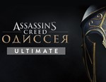 Assassins Creed Одиссея Ultimate Edition (Uplay) -- RU