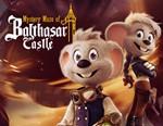 Mystery Maze Of Balthasar Castle (steam key) -- RU