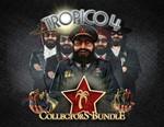 Tropico 4 Collectors Bundle (steam key) -- RU