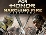 For Honor  Marching Fire Edition (Uplay key) -- RU