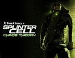 Tom Clancys Splinter Cell Chaos Theory (Uplay) -- RU