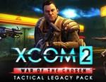 XCOM 2 War of the Chosen  Tactical Legacy Pack -- RU
