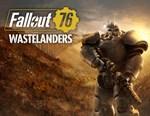 Fallout 76 Steam (steam key) -- RU