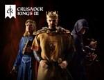 Crusader Kings III (steam key) -- RU