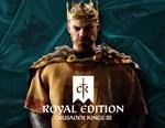Crusader Kings III  Royal Edition (steam key) -- RU