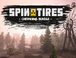 Spintires  Chernobyl Bundle (steam key) -- RU