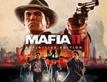 Mafia II Definitive Edition Steam (steam key) -- RU