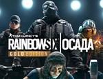 Tom Clancys Rainbow Six Siege Gold Edition Year5 -- RU
