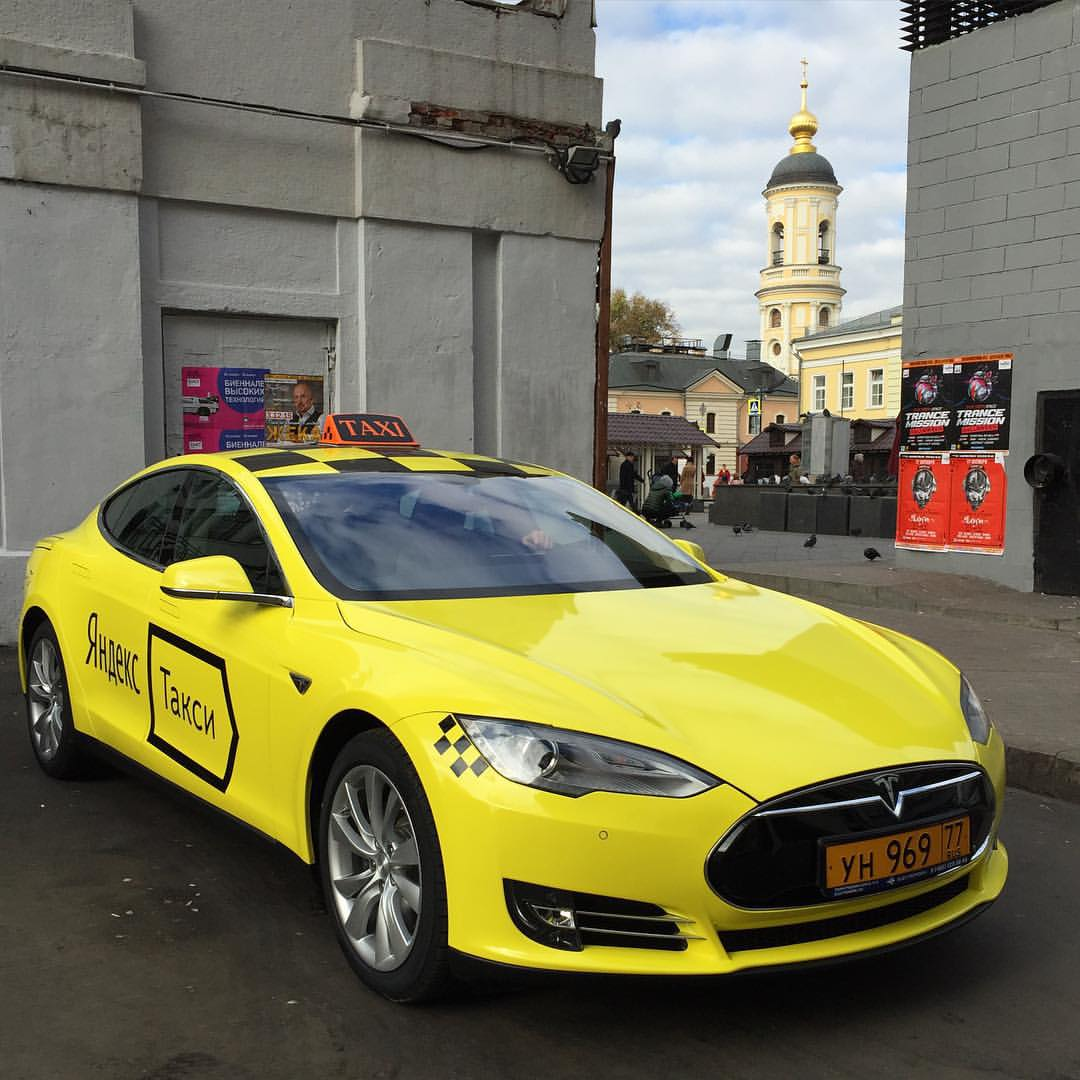 Buy Promo code 400 rubles RUS Yandex Taxi sale and download