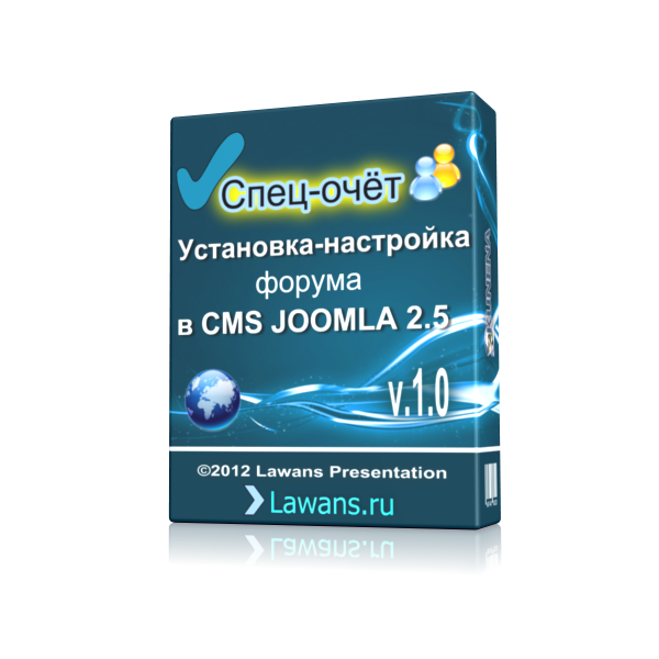 Installation and Setup forum CMS JOOMLA 2.5