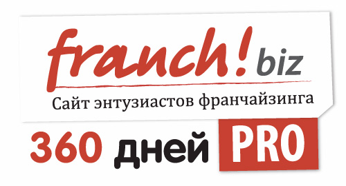PRO-account at franch.biz 360 days