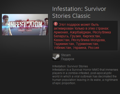 Infestation: Survivor Stories Classic (Steam Gift / RU)