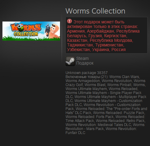 Worms Collection (Steam Gift / RU / CIS)