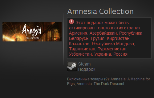 Amnesia Collection (Steam Gift / RU / CIS)
