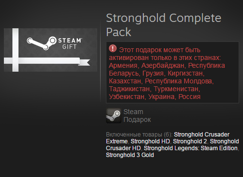 Stronghold Complete Pack (Steam Gift / RU / CIS)