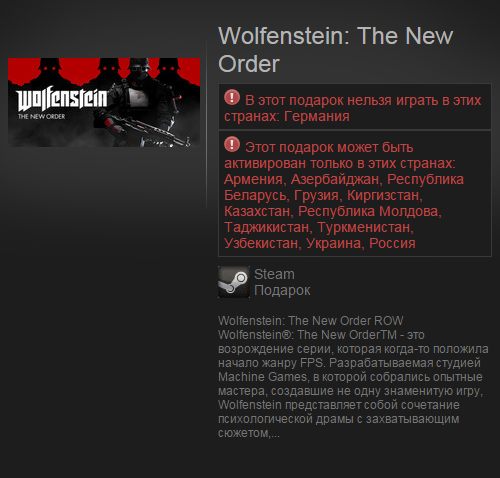 Wolfenstein: The New Order (Steam Gift / RU / CIS)