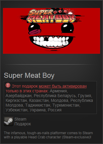 Super Meat Boy (Steam Gift / RU + CIS)