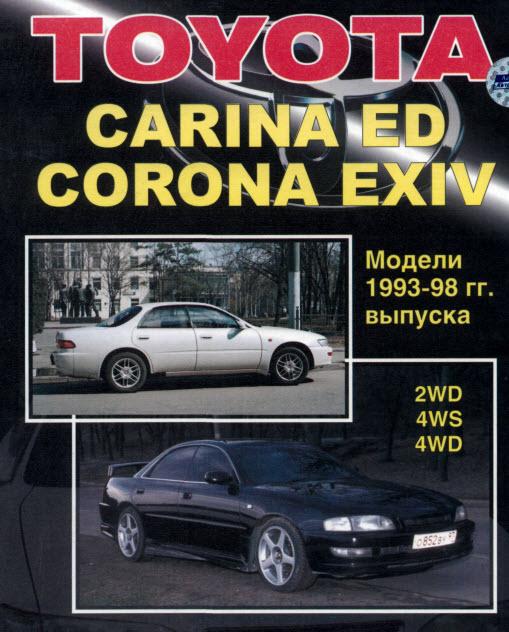 Toyota Карина устройство