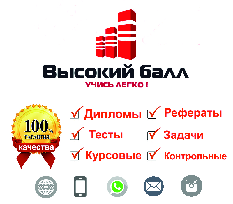 DVGGTK Business Russian, the answers to the test