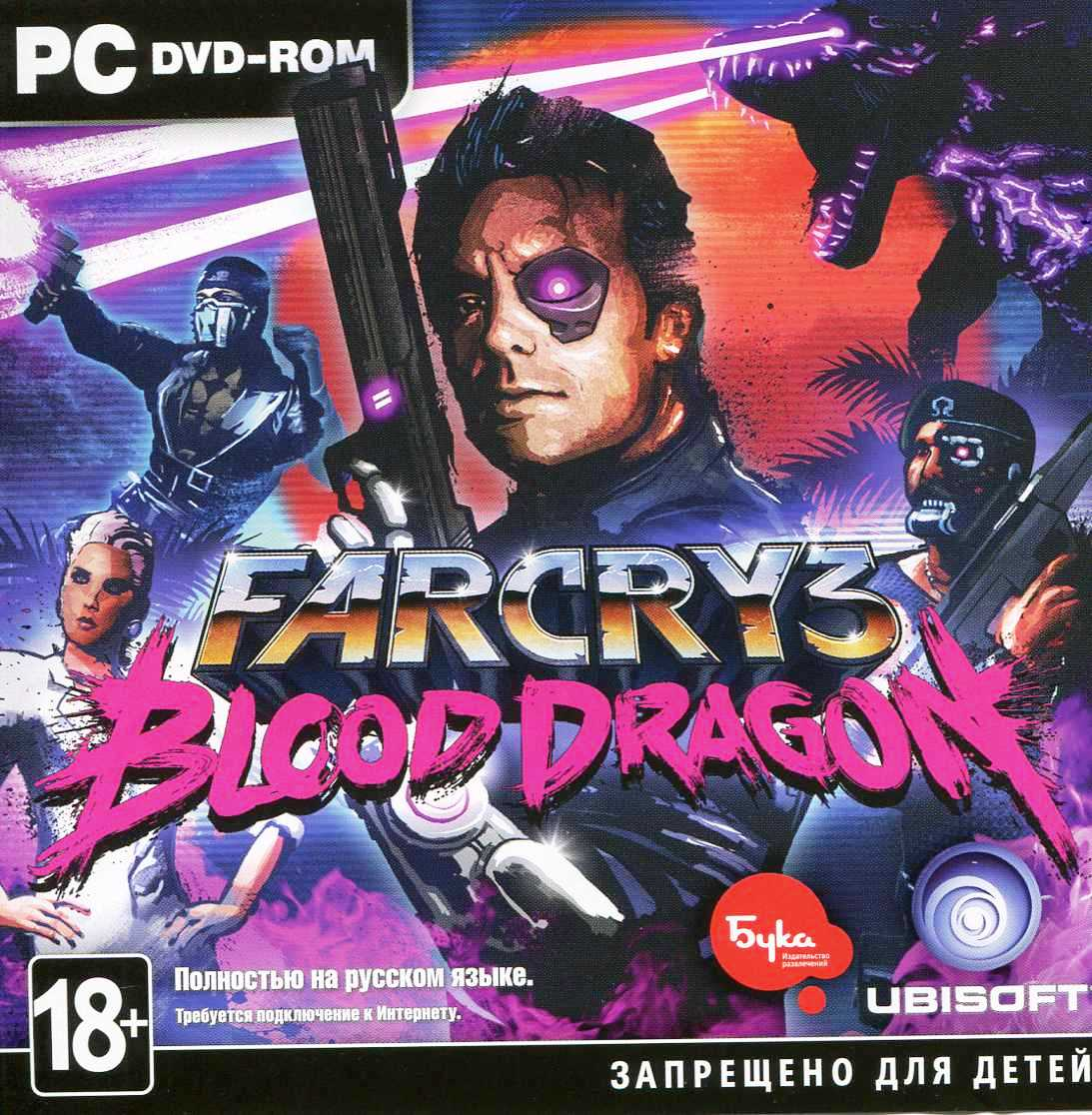 Far Cry 3 Blood Dragon Region Free (Uplay Buka) photo