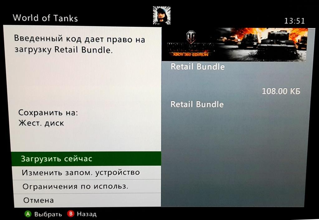 Starter pack World of Tanks Xbox 360 DLC (gold)