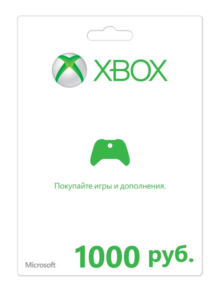 Xbox Live card pay 1000 rubles. (Microsoft scan code)
