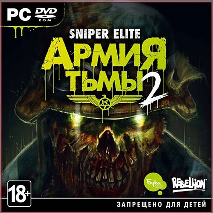 Sniper Elite: Army of Darkness 2 Nazi Zombie 2 (Steam)