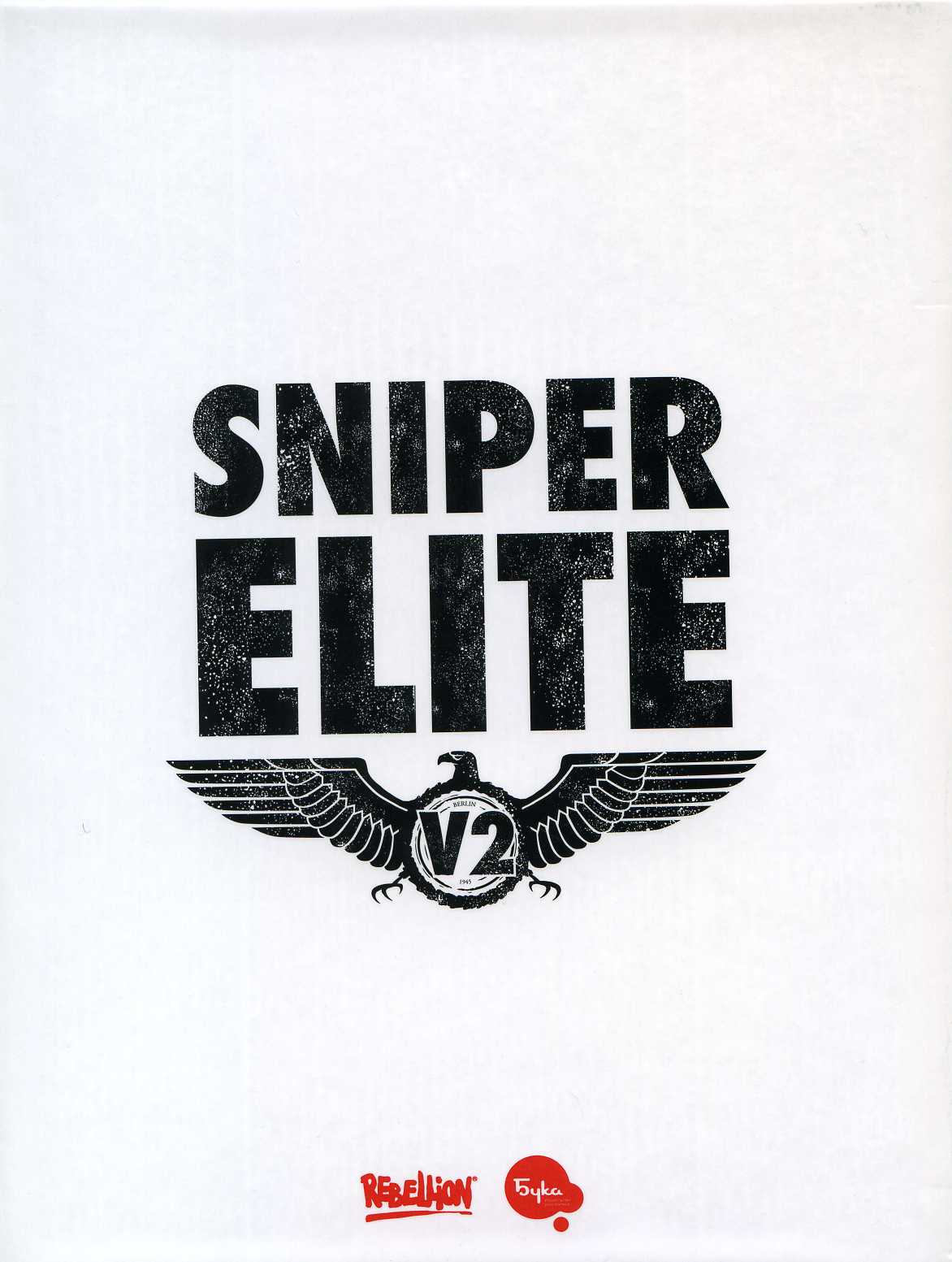 Sniper Elite V2 Deluxe Edition + DLC (Steam) RU BUKA