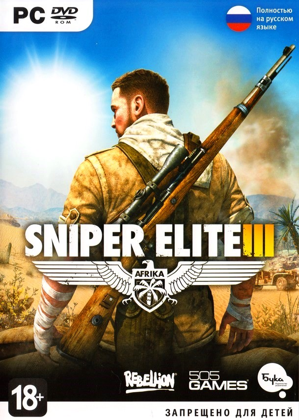 Sniper Elite 3 III (Steam) Buka