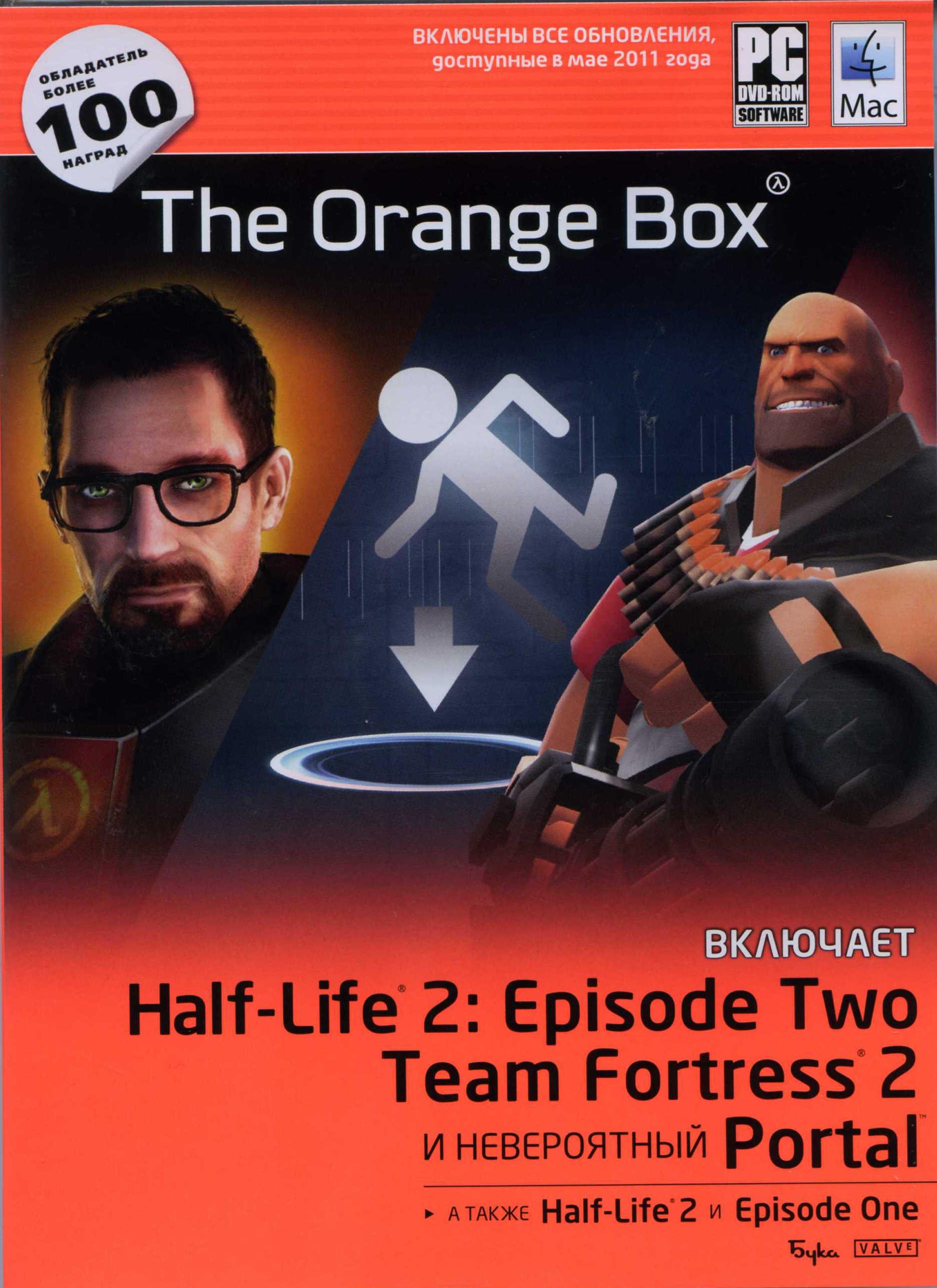 Buy Half-Life 2: The Orange Box (Steam) Buka and download