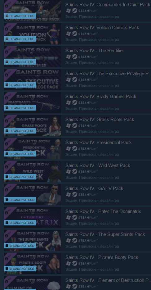 Saints Row Ultimate Franchise Pack (Steam Gift) + Disco