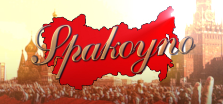Spakoyno: Back to the USSR 2.0 (Steam key) + Discounts
