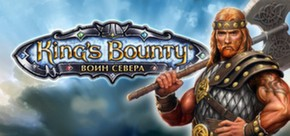KING´S BOUNTY:WARRIORS OF THE NORTH-VALHALLA EDITION