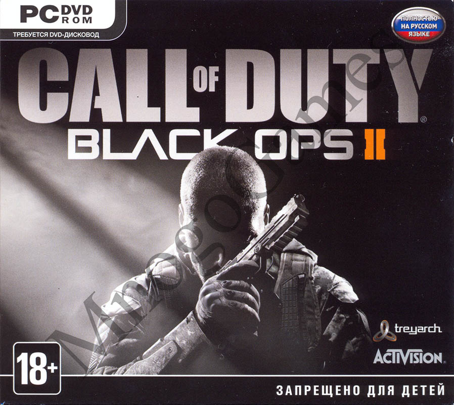 Call of Duty: Black Ops 2 (Steam Key) - PHOTO