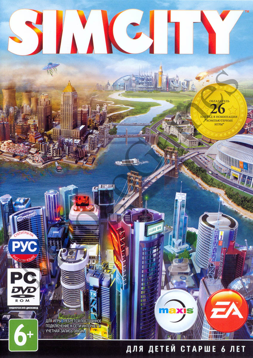 SimCity (RU/PL/MG) - ФОТО