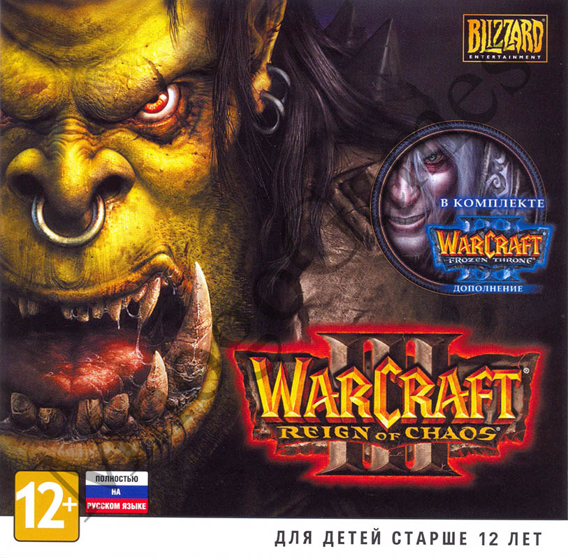WarCraft III 3 Gold ROC+TFT (RU) - ФОТО