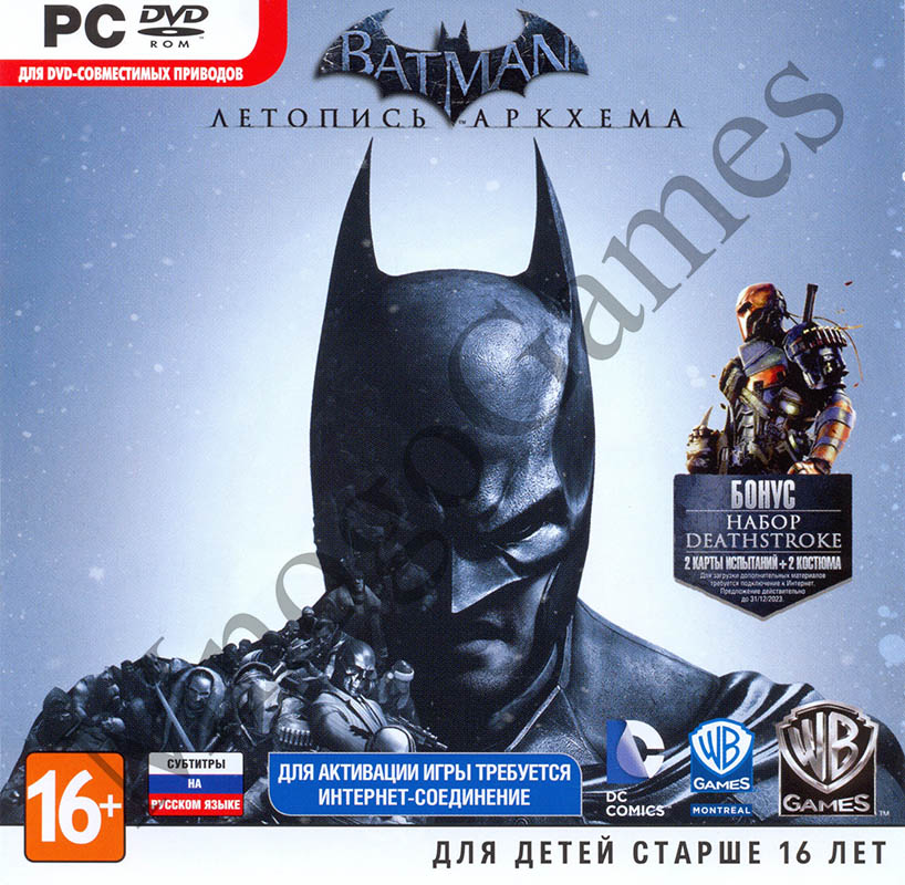Batman: Arkham Origins (Steam Key) - ФОТО