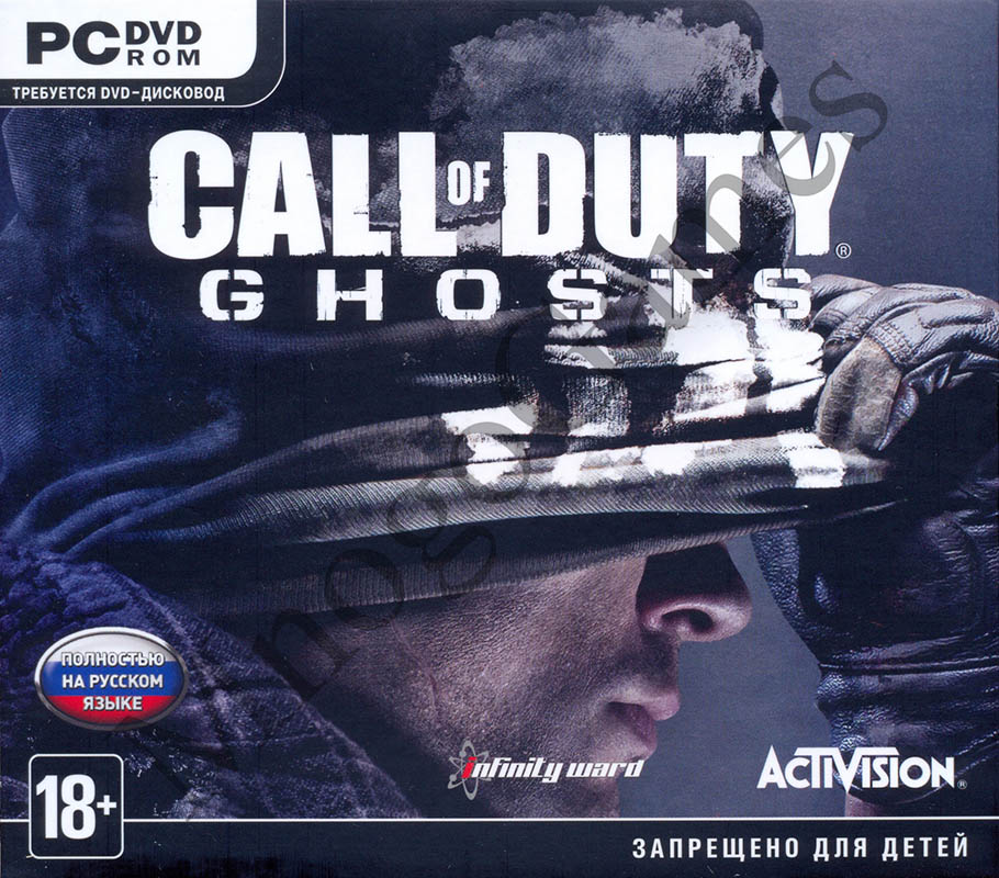 Call of Duty: Ghosts (Steam Key) - PHOTO