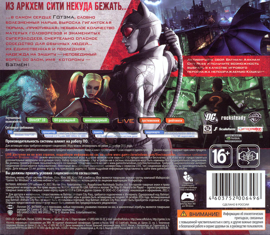 Batman: Arkham City GOTY (Steam Key) - ФОТО