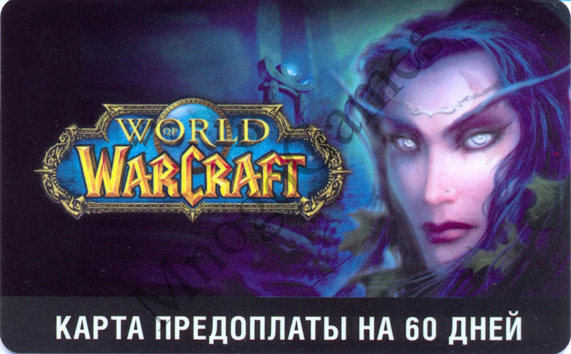 World of WarCraft Карта Предоплаты на 60 Дней - ФОТО